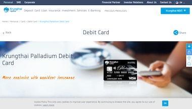 บัตรเดบิตกรุงไทย พาลาเดียม