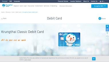 บัตรเดบิตกรุงไทย คลาสสิค