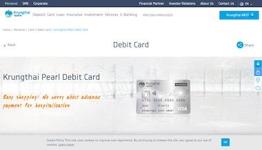บัตรเดบิตกรุงไทย เพิร์ล