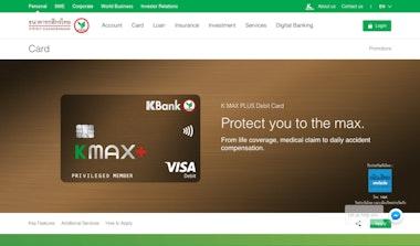 บัตรเดบิต K MAX+