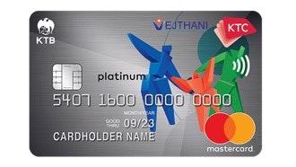 บัตรเครดิต เคทีซี โรงพยาบาลเวชธานี แพลทินั่ม มาสเตอร์การ์ด