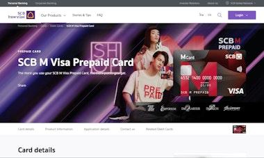บัตรเติมเงิน SCB M VISA