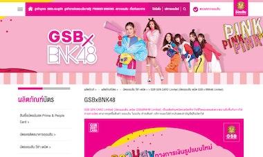 บัตรเดบิต GSBxBNK48