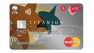 บัตรเครดิต เคทีซี ทวีกิจ ซุุปเปอร์เซ็นเตอร์ ไทเทเนียม มาสเตอร์การ์ด