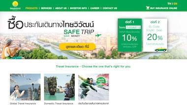 ประกันภัยการเดินทางภายในประเทศไทย By ไทยวิวัฒน์