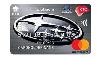 บัตรเครดิต ซุบารุ แพลทินั่ม มาสเตอร์การ์ด