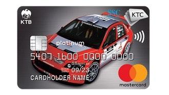บัตรเครดิต เคทีซี เอสเอสซี แพลทินั่ม มาสเตอร์การ์ด
