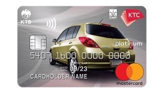 บัตรเครดิต เคทีซี เอสเอ็นพี2000 แพลทินั่ม มาสเตอร์การ์ด