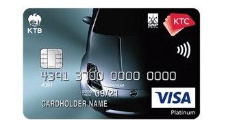บัตรเครดิต เคทีซี เอสเอ็นพี2000 วีซ่า แพลทินั่ม