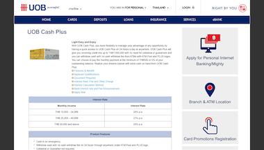 บัตรกดเงินสดยูโอบี แคชพลัส (UOB CashPlus)