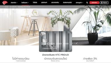บัตรกดเงินสดพร้อมใช้ KTC PROUD