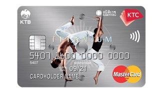 บัตรเครดิต เคทีซี โรงพยาบาล สมิติเวช ไทเทเนี่ยม มาสเตอร์การ์ด