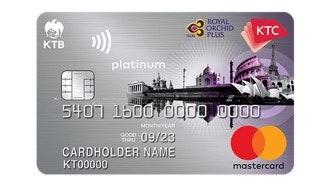 บัตรเครดิต เคทีซี รอยัล ออร์คิด พลัส แพลทินั่ม มาสเตอร์การ์ด