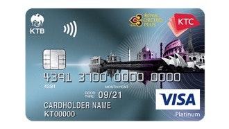 บัตรเครดิต เคทีซี รอยัล ออร์คิด พลัส วีซ่าแพลทินั่ม