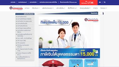 ประกันสุขภาพทิพยจัดเต็ม 15,000