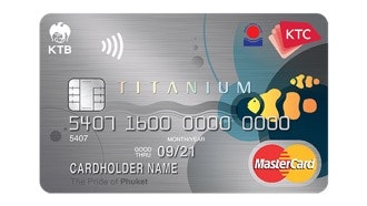 บัตรเครดิต เคทีซี โอเชียน กรุ๊ป ไทเทเนี่ยม มาสเตอร์การ์ด