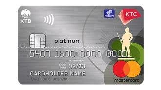 บัตรเครดิต เคทีซี ฟรายเดย์ แพลทินั่ม มาสเตอร์การ์ด