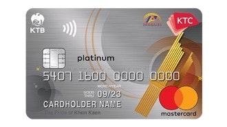 บัตรเครดิต เคทีซี แฟรี่ พลาซ่า แพลทินั่ม มาสเตอร์การ์ด