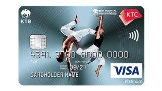บัตรเครดิต เคทีซี โรงพยาบาล บีเอ็นเอช วีซ่า แพลทินั่ม