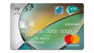 บัตรเครดิต เคทีซี บางจาก แพลทินั่ม มาสเตอร์การ์ด