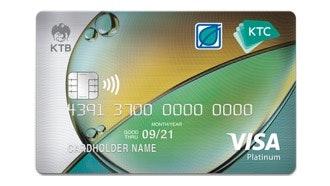 บัตรเครดิต เคทีซี บางจาก วีซ่า แพลทินั่ม