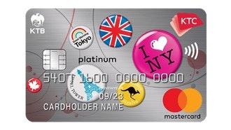 บัตรเครดิต เคทีซี ทราเวล แพลทินั่ม มาสเตอร์การ์ด