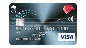บัตรเครดิต เคทีซี ซีเนียร์ วีซ่า แพลทินั่ม