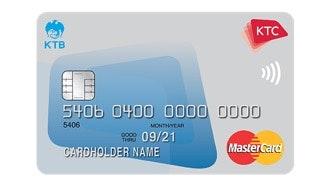 บัตรเครดิต เคทีซี คลาสสิก มาสเตอร์การ์ด