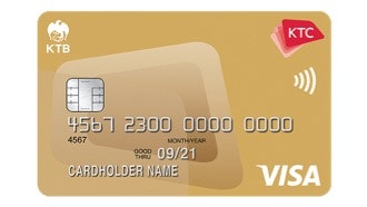 บัตรเครดิต เคทีซี วีซา โกลด์