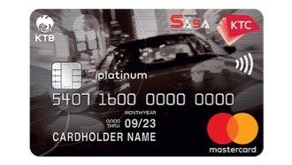 บัตรเครดิต เคทีซี โตโยต้า ซาซ่า แพลทินั่ม มาสเตอร์การ์ด