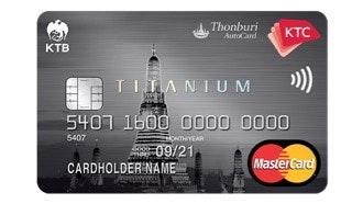 บัตรเครดิต เคทีซี ธนบุรี ออโต้ แพลทินั่ม มาสเตอร์การ์ด