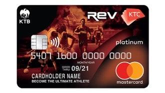 บัตรเครดิต เคทีซี อาร์อีวี แพลทินั่ม มาสเตอร์การ์ด