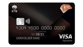 บัตรเครดิต เคทีซี วีซ่า ซิกเนเจอร์