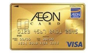 บัตรเครดิต อิออน โกลด์ การ์ด