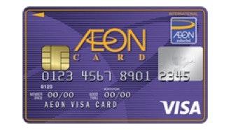 บัตรเครดิต อิออน วีซ่า คลาสสิก